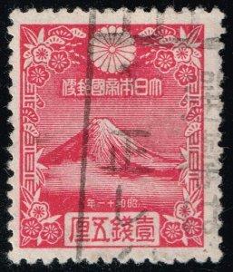 Japan #222 Mt. Fuji; Used (3Stars)
