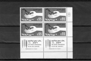 Israel 1963 Sc#237 FFH  Tab Block MNH