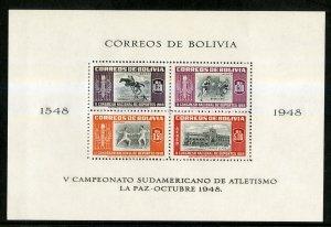 BOLIVIA C156a PERF 13 MNH SS SCV $17.50 BIN $9.00 SPORTS