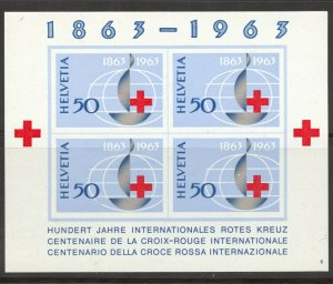 Switzerland, 1963 Red Cross Centennial Souvenir Sheet, MNH, no faults