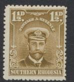 Southern Rhodesia SG 3 Mint  Hinged