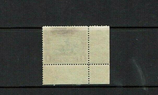North Borneo: 1945, 1c BMA overprint, corner marginal, MNH