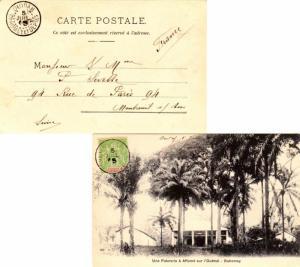 Dahomey 5c Navigation and Commerce 1905 Ouidah, Dahomey et Depces. PPC (Une F...