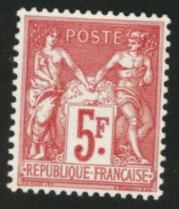FRANCE Scott 226b MNH** 1925 5 franc stamp CV 225$