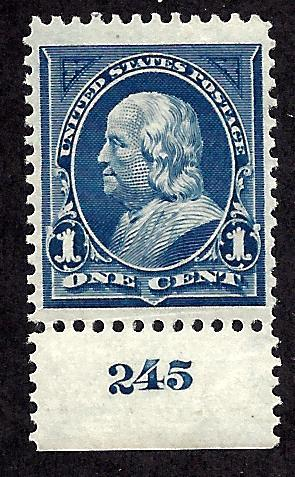 264 Mint,OG,NH... Plate# Single... SCV $17.50