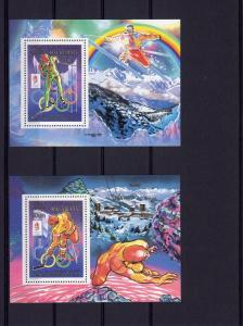 Mauritania 1990 Mi#982II/985II ALBERTVILLE OLYMPICS 4 DELUXE PERFORATED MNH