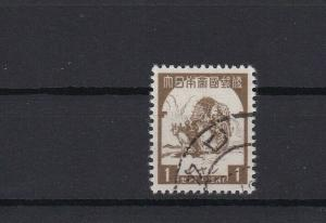 japanese occupation of burma 1943 0ne cent brown used stamp ref r12633