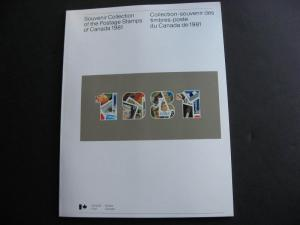 CANADA 1981 Annual Souvenir Collection, stamps not mounted see pictures!