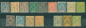 Ivory Coast #1//17  Mint & Used  Scott $464.75