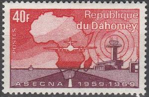 Dahomey #269 MNH VF (SU1926)