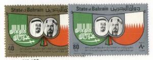 BAHRAIN #250-1 Mint Never Hinged, Scott $12.50
