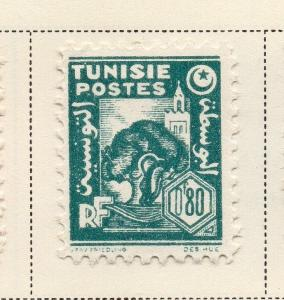 Tunisia 1943-45 Early Issue Fine Mint Hinged 80c. 144876
