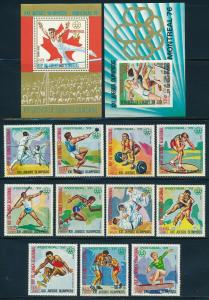 Equatorial Guinea - Montreal Olympic Games MNH #7656-69 (1976)