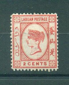 Labuan sc# 33 mh cat value $7.25