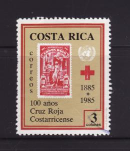 Costa Rica 328 U Stamps on Stamps (C)