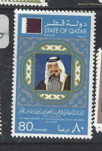 QATAR  (PP2306B)  SG 711   MNH