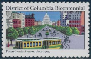 #2561a D.C. BICENTENNIAL BLACK (ENGRAVED) OMITTED MAJOR ERROR BQ8663