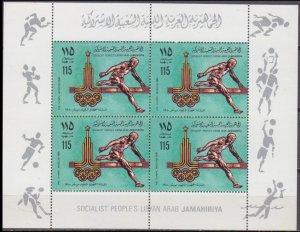 1979 Libya 769KL 1980 Olympics in Moscow