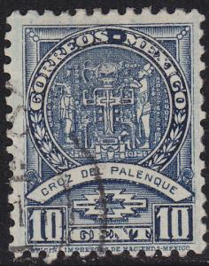 Mexico 711 Hinged Used 1934 Cross of Palenque