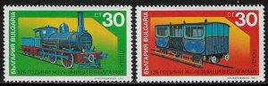Bulgaria #3644-5 MNH Set - Bulgarian Railroad
