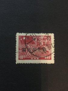 China stamp, sichuan liberated area, chengdu city, Genuine, rare, list #833