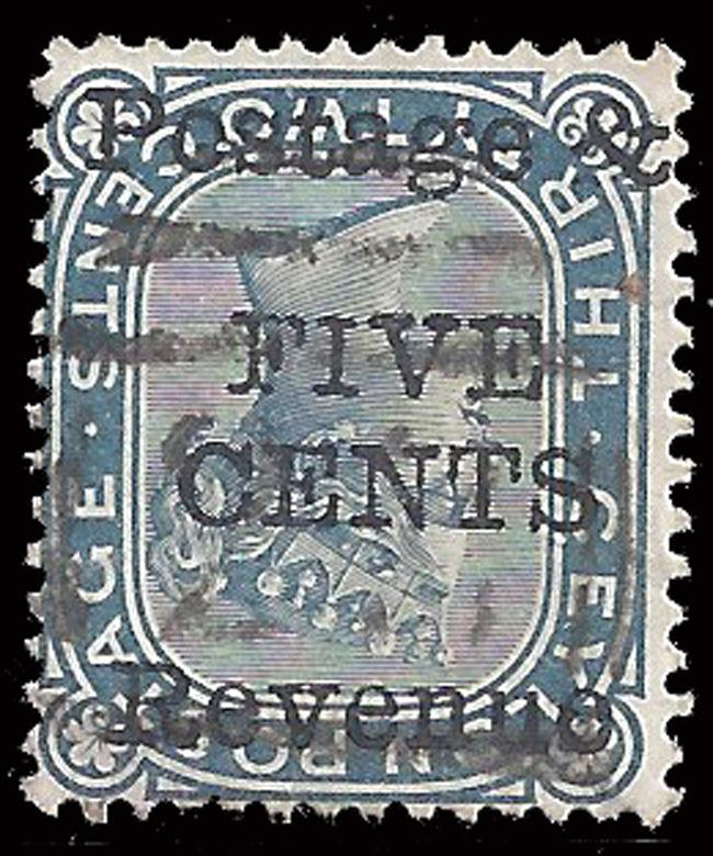 Ceylon stamps 1855 QV 5c / 32c slate opt inverted (SG155a) VFU £2750