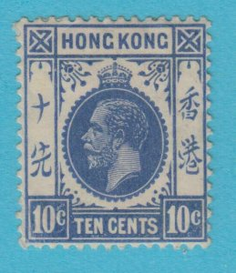 HONG KONG 114 MINT HINGED OG * NO FAULTS VERY  FINE !