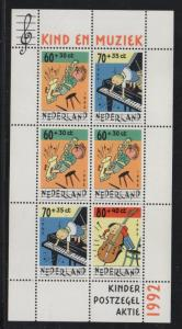 Netherlands Sc B670b 1992 Children Making Music stamp sheet mint NH
