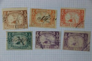 Mexico Revenue Timbre 1896-1897 Federal series set up to 1p peso color variety