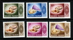 MALDIVE ISLANDS 1966 Flora & Fauna Part Set SG 174 to SG 188 MNH