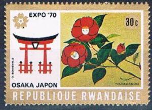 Rwanda 352 MNH Flowers Camelias (R0384)+