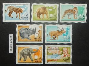 Hungary MNH C427a-g Animals 1981