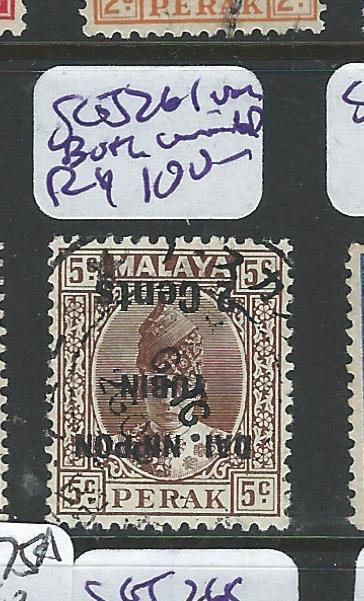 MALAYA JAPANESE OCCUPATION PERAK (P2207B)2C/5C DN BOTH INVERTED SG J261 VAR  VFU