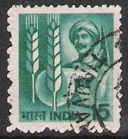 India #838 Agriculture Used