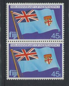 Fiji - Scott 436 - Parliment Issue 1980- MNH -  Pair of 45c Stamps