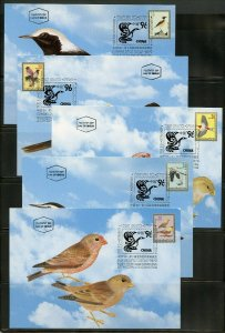ISRAEL 1996 BIRDS SET OF TEN MAXIMUM CARDS FIRST DAY CANCELLED