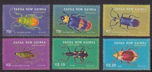 Papua New Guinea MNH 1140-5 Insects Bugs Beetles 2005 SCV 10.00 UGH!!!!
