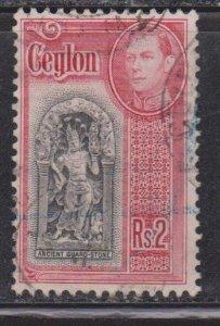 CEYLON Scott # 288 Used - KGVI & Ancient Guard Stone