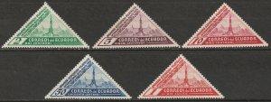 Ecuador 1936 Sc 352/357 partial set MLH*