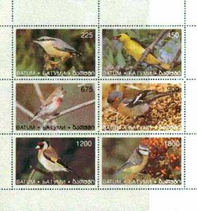 Batum 1996 Wild Birds perf sheetlet containing set of 6 v...