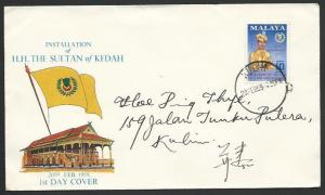 MALAYA 1959 Installation on Sultan commem FDC, Kulim cds..............14761