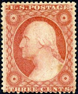 #25 – 1857-61 3c Washington, type 1. Unused H Crease OG.  VF/XF.