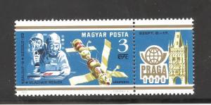 Hungary ( 1978 ) - Scott # C409