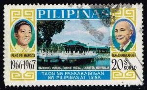 Philippines #980 Marcos and Chiang Kai-shek; used (0.25)