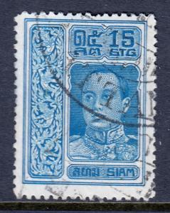 Thailand - Scott #168 - Used - SCV $1.40