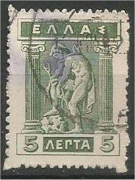GREECE, 1911, used 5 l, Hermes Scott 201