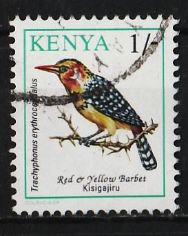 Kenya 1993/1999 Birds 1sh (1/14) USED