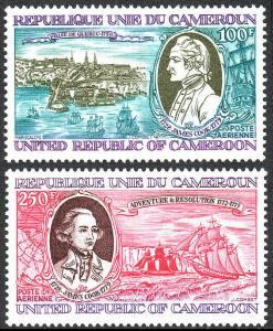 Cameroun C271-C272, MNH. Capt. James Cook, explorer. Ships, 1978
