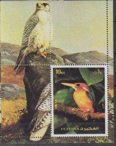 Fujeira MNH S/S Birds Fauna 1972