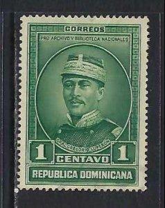 DOMINICAN REPUBLIC 311 VFU Z4256-10